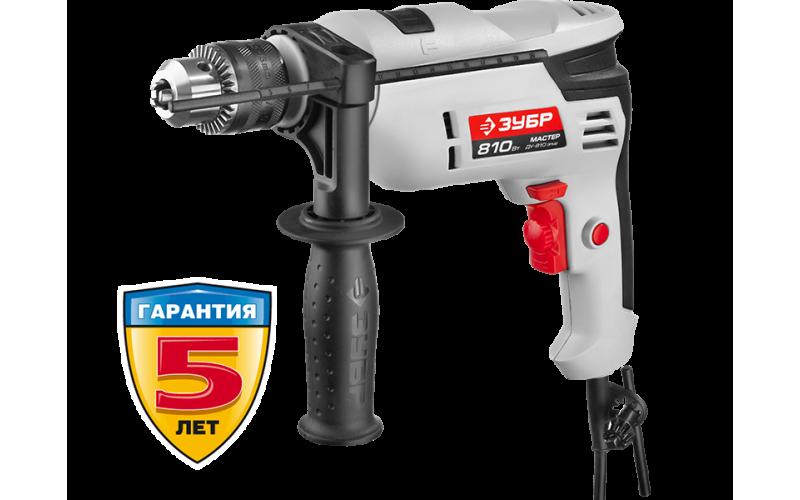 Дрель ЗУБР МАСТЕР ударная ДУ-810 ЭРМ2