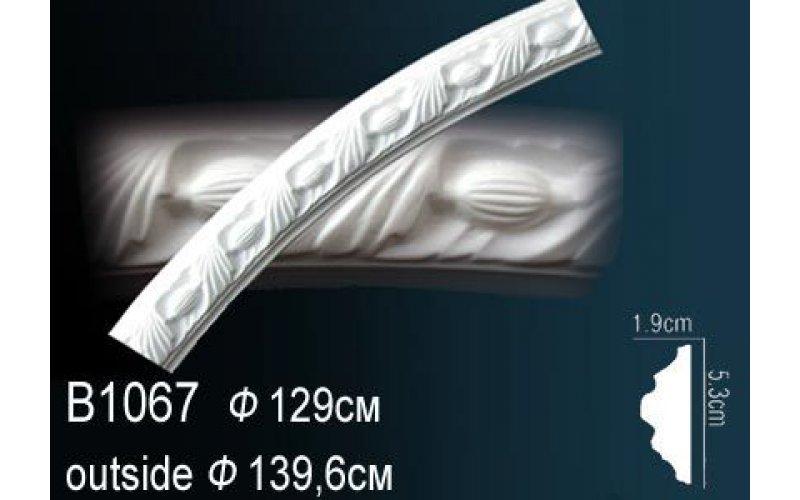 Декорировання дуга для плинтуса В1067 129*139,6см
