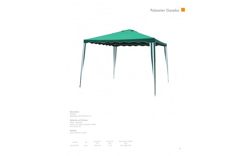 Тент под павильон GA-3*3-POL