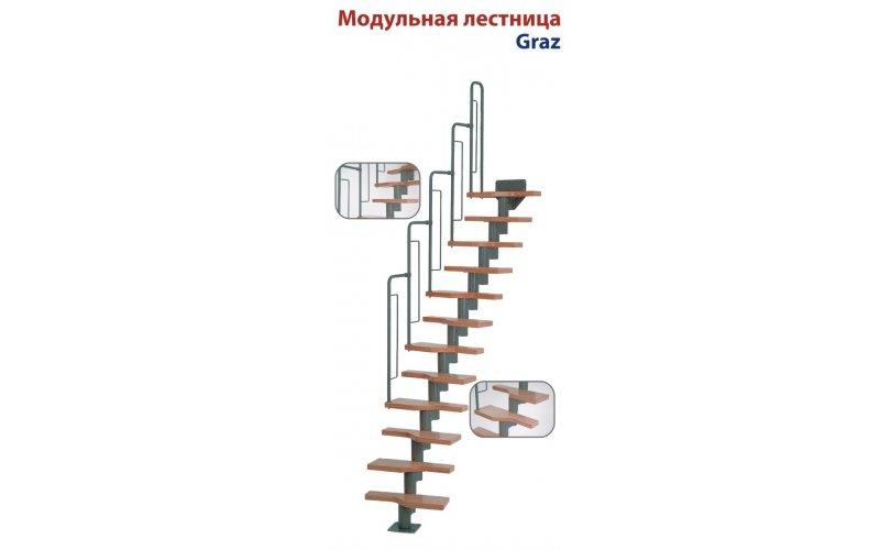 Лестница модульная GRAZ
