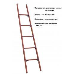 Лестница СПД 1х9