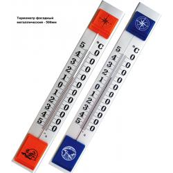 Термометр ТБН-3-М2 исполнение 2р фасадный