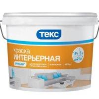 Краска водоэмульсионная интер.14кг УНИВЕРСАЛ ТЕКС
