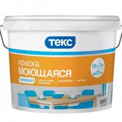 Водоэмульсия моющаяся (3 кг) ТЕКС (Универсал)