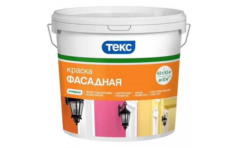 Водоэмульсия Фасадная белая ТЕКС 6,5кг УНИВЕРСАЛ
