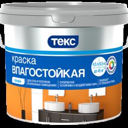 Краска водоэмульсионная моющаяся супербелая (13 кг) ТЕКС (ПРОФИ)