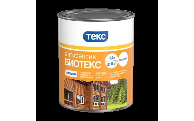 ТЕКС Биотекс УНИВЕРСАЛ  2,7 л