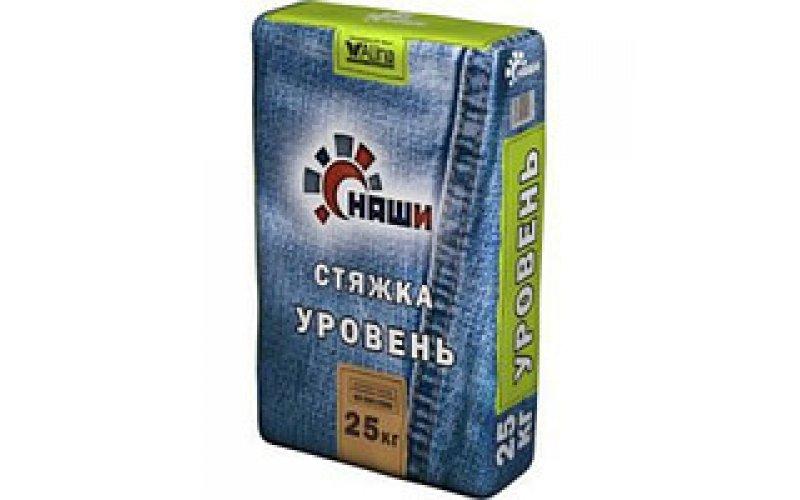 Стяжка Наши уровень 25 кг. цементный