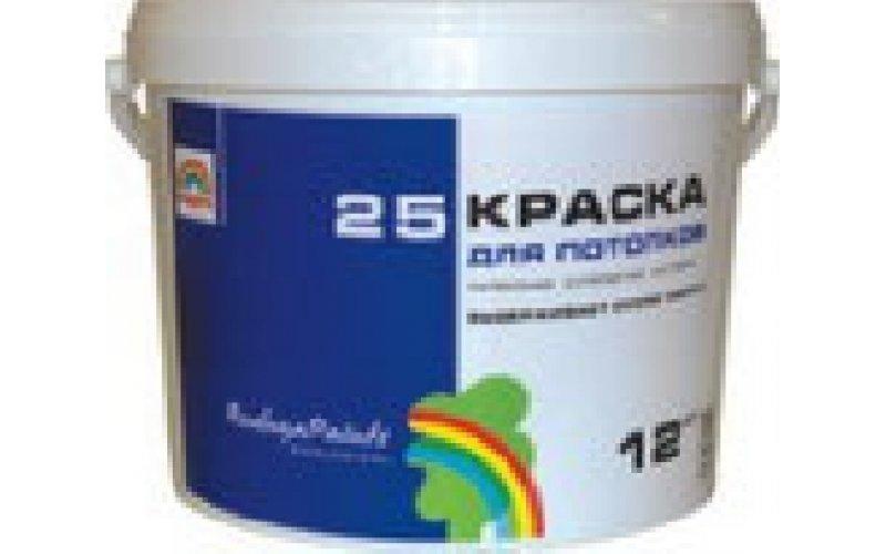 Водоэмульсия для стен и потолков Радуга 25 7кг.