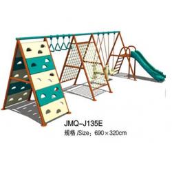 Детский игровой комплекс JMQ-J135E (6.9x3.2 м)