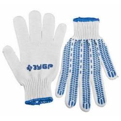 Перчатки Зубр 10 класс. S-M 11452-S