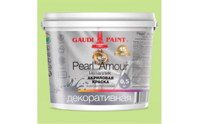 """Декоративная краска """"PEARL AMOUR (металик)"""", золото, 0,5кг"""
