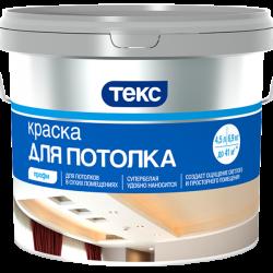 ТЕКС Краска водоэмульсионная для потолка супербелая 14кг ПРОФИ