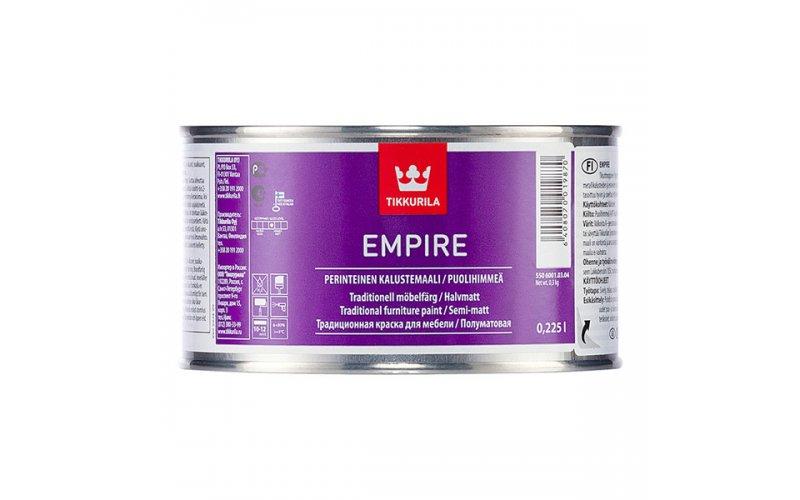 EMPIRE A краска для мебели 0,225 л