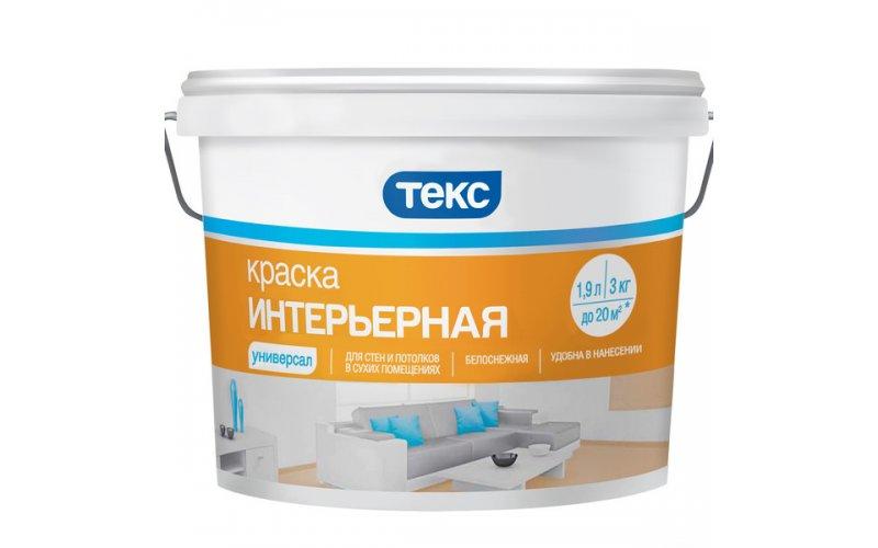 ТЕКС  Краска водоэмульсионная интерьерная 7 кг Универсал