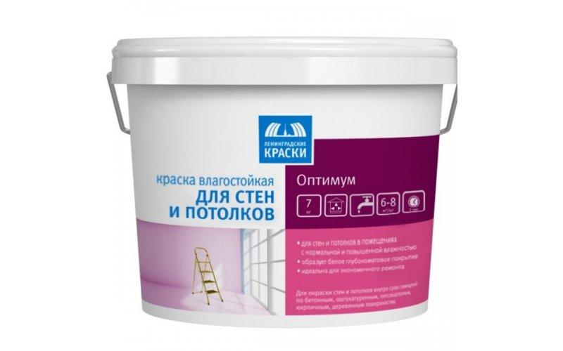 ТЕКС Краска водоэмульсионная ИНТЕРЬЕРНАЯ 7 кг Оптимум