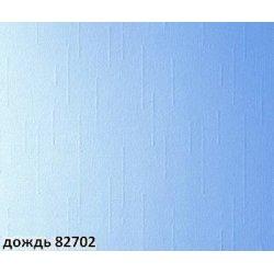 """Стеклообои """"Дождь"""" 82702 - 1сорт"""